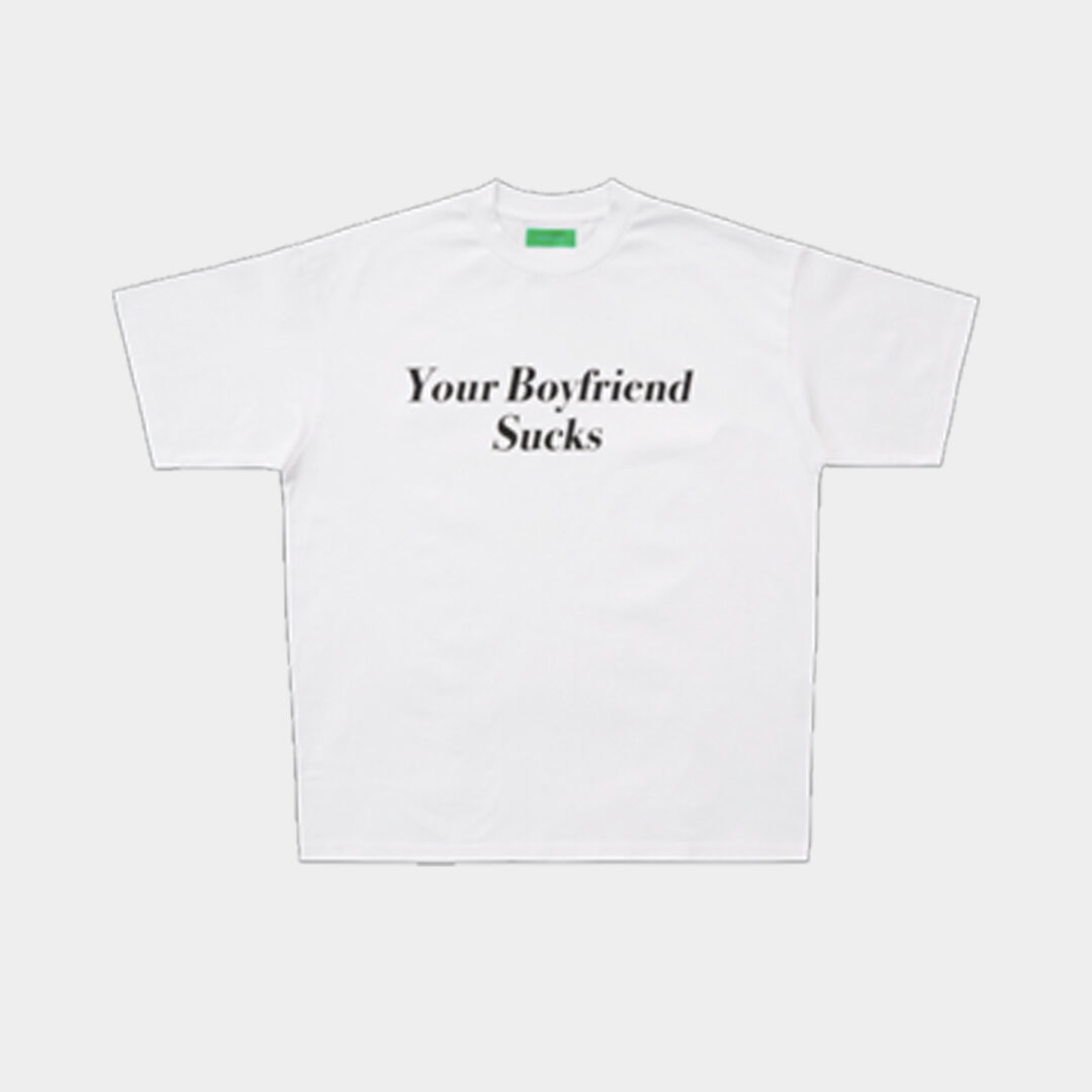 doncare YOUR BF SUCKS